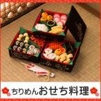 戌 送料無料 迎春 正月飾り おせち料理 松竹梅セット 和雑貨 リュウコドウ 龍虎堂