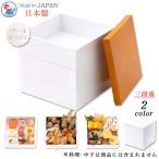 お重箱 日本製 おしゃれ 人気 お節料理 おせち 【三段重 5寸 ブラウン・パール/ パール・パール】