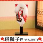 羽子板 豆羽子板 押し絵 歌舞伎 迎春飾り 正月飾り 鏡獅子 白 リュウコドウ 龍虎堂
