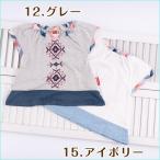 キッズ 子供服 Tシャツ ネイティブ 『ネイティブ刺繍風PT Tシャツ』 メール便送料無料 子ども服