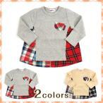 キッズ 子供服 Tシャツ 長袖 チェック 『チェック2ワッフルTシャツ』 メール便送料無料 子ども服