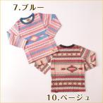 ベビー キッズ 赤ちゃん 子供用 Tシャツ 長袖 『ネイティブKICCOLY長袖Tシャツ』 メール便送料無料 子ども服