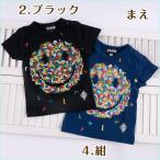 キッズ 子供服 Tシャツ スマイル 『ブロックスマイルTシャツ』 メール便送料無料 子ども服