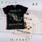 キッズ 子供服 Tシャツ 『VIVA!Tシャツ』 メール便送料無料 子ども服