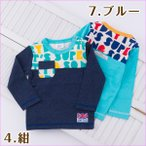 キッズ 子供服 Tシャツ 長袖 『ロゴ切替Tシャツ』 色:コン紺色/ブルー青色 メール便送料無料 子ども服