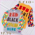 キッズ 子供服 Tシャツ 長袖 『カラーTシャツ』 色:グレイ灰色/イエロー黄色 メール便送料無料 子ども服