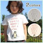 キッズ 子供服 Tシャツ 半袖 ペンギン 『バットペンギンTシャツ』 メール便送料無料 子ども服