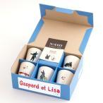 ベビー 食器セット リサとガスパール ギフト 絵変り フリーカップセット 5個入 日本製 お祝い 送料無料