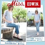 マタニティ 犬印本舗 ミス エドウィン Miss EDWIN フロントリブ テーパードパンツ