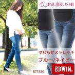 マタニティ 犬印本舗 INUJIRUSHI EDWIN エドウィン スキニ—パンツ(フロントクロス)