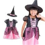 ショッピングハロウィン ハロウィン コスプレ 衣装 子供 魔女 魔法使い ドレス キッズ 仮装 コスチューム