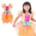 ハロウィン コスプレ 衣装 子供 かぼちゃドレス ディズニー キッズ 仮装 コスチューム