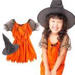 【メール便送料無料】 衣装 子供 仮装 キッズ コスプレ KIDS かぼちゃ魔女 ドレス プリンセス お姫様 女子 女の子 子ども服