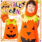【メール便送料無料】 衣装 子供 仮装 キッズ コスプレ KIDS かぼちゃ ポンチョ ドレス 帽子付 赤ちゃん ベビー 子ども服