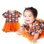 メール便送料無料 ハロウィン 衣装 子供 仮装 キッズ コスプレ KIDS かぼちゃ ワンピース ロンパース風 赤ちゃん ベビー 子ども服