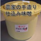 農家の仕込み味噌 10kg樽詰