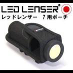 7用対応 360度回転&4色フィルター付きライトホルダー