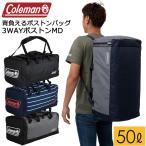 Coleman コールマン 3WAYボストンバッグMD  ブラック  2000027152 Mサイズ 50L