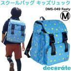 デコレート リュック キッズ スクールバッグ 星柄(ピンク/ブルー) Mサイズ(20L) decorate Rasty DMS-049
