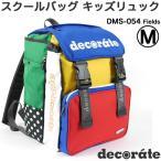 ショッピングデコ キッズ リュック スクールバッグ デコレート decorate DMS-054 Fields Mサイズ(20L)