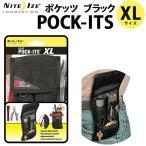 NITEIZE POCK-ITS XL ナイトアイズ ポケッツXL NPXL-03 ウエストポーチ ギアホルスター シザーケース (DM便不可・ネコポス不可)