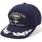 PX限定販売品 航空自衛隊アポロキャップ 浜松基地第31教育飛行隊 ウイングマークとT-4 紺(帽子 戦闘機 国産 日本製 刺繍)(DM便不可・ネコポス不可)
