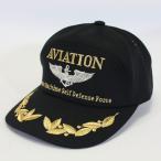 PX限定販売品 海上自衛隊アポロキャップ アビエーション航空徽章(帽子 ミリタリー 戦闘機 国産 日本製 刺繍)(DM便不可・ネコポス不可)