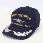 PX限定販売品 航空自衛隊アポロキャップ 練習機T-4ブルーインパルス(BlueImpulse) 紺(ネイビー)(帽子 戦闘機 国産 日本製 刺繍)(DM便不可・ネコポス不可)