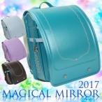 ランドセル 女の子 2017年度モデル マジカルミラーランドセル pretty-princess A4ファイル収納 1187 6年無償保証
