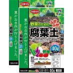 野菜のためのふかふか腐葉土 40L×2個セット