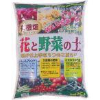 有機畑 花と野菜の土 25L