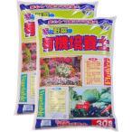 花と野菜の有機培養土 1号 30L×2袋