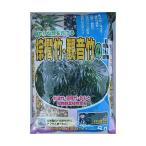 棕櫚竹・観音竹の土 5L
