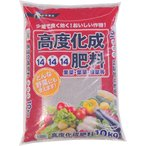 高度化成肥料14-14-14【10kg】