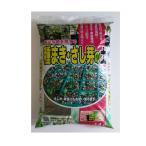 種まき・さし芽の土 14L