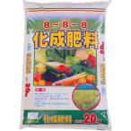 化成肥料8-8-8 【20kg】