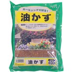 菜種油粕の画像