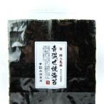 【第一回入札品】有明海産青混ぜ焼海苔 全形10枚入