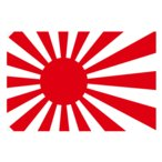 旭日旗:寸法(90×130cm)、海軍旗、軍艦旗、天竺地の旗