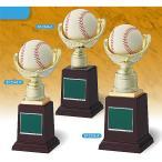 野球用ブロンズ 卒業記念 BT2546B:少年野球・野球大会オススメの野球用ブロンズトロフィー