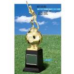 野球用ブロンズ 卒業記念 BT2550:少年野球・野球大会オススメの野球用ブロンズトロフィー