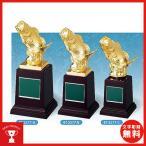 ブラックバス用ブロンズ BT2577B:MVP・優秀選手賞、ルアー釣り大会の景品などに記念ブロンズトロフィー