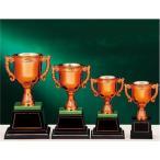 お買い得カップ CP-106-A:野球・空手・ゴルフ・サッカー・全ジャンルに優勝杯・優勝カップ