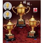 高級優勝カップ EG1550C:ペナントの付けて持ち回りに使用できる豪華な高級優勝カップ