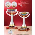 クリスタルカップ: EW1022B 社内表彰・企業表彰・永年勤続表彰・大会用に。高級感あるガラス製トロフィー・クリスタルトロフィー