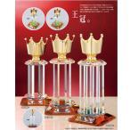 クリスタルカップ: EW1500A 社内表彰・企業表彰・永年勤続表彰・大会用に。高級感あるガラス製トロフィー・クリスタルトロフィー