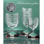 クリスタルカップ: EW1508C 社内表彰・企業表彰・永年勤続表彰・大会用に。高級感あるガラス製トロフィー・クリスタルトロフィー