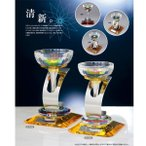 クリスタルカップ: EW1516B 社内表彰・企業表彰・永年勤続表彰・大会用に。高級感あるガラス製トロフィー・クリスタルトロフィー