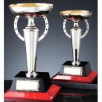 高級優勝カップ RS8202A:ペナントの付けて持ち回りに使用できる豪華な高級優勝カップ