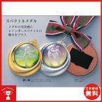 高級メダル,スペクトルメダルSPM-B型(プラケース・蝶リボン付)